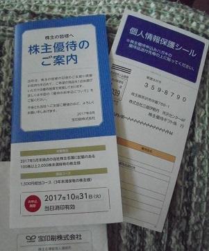 DSC02744.jpg