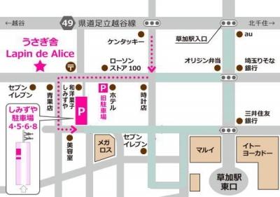 201507-Shopmap-1_20170714202945506.jpg