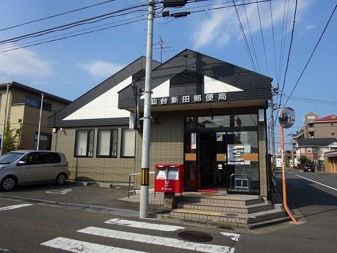 0467新田