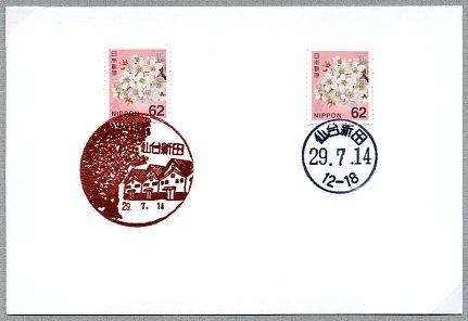 0126新田