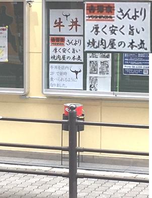 大阪ならではのネタ