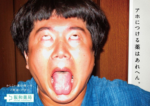 blog-170825-tanaka-3-1.jpg