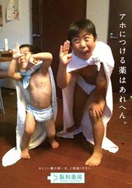 blog-170825-tanaka-3-2.jpg