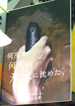 blog-170825-tanaka-4-1.jpg