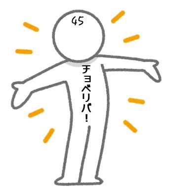 23_201708271527284fa.jpg