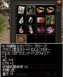 7_20170806145612f2a.jpg