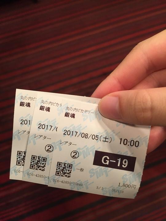 20170807192835f73.jpg