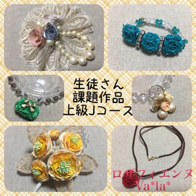 fc2blog_201708250920009f4.jpg