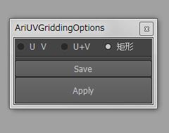 AriUVGridding25.jpg