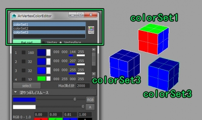 AriVertexColorEditor11.jpg