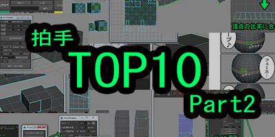 ranking02.jpg