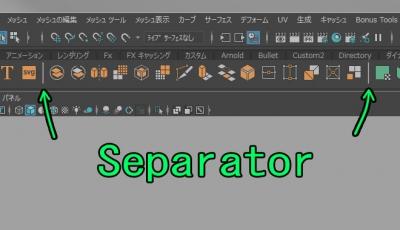 shelfSeparator001.jpg