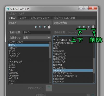 shelfSeparator004.jpg