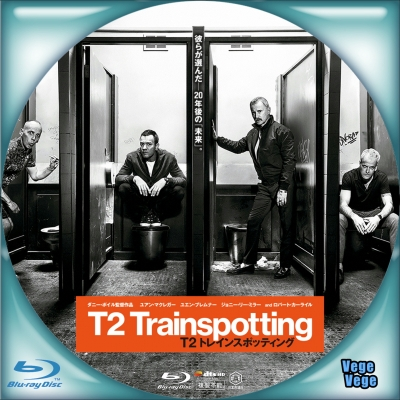 T2 トレインスポッティング B