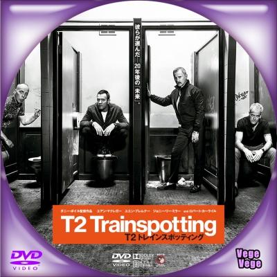 T2 トレインスポッティング D
