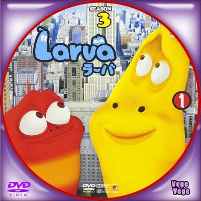 Larva(ラーバ) SEASON3 1