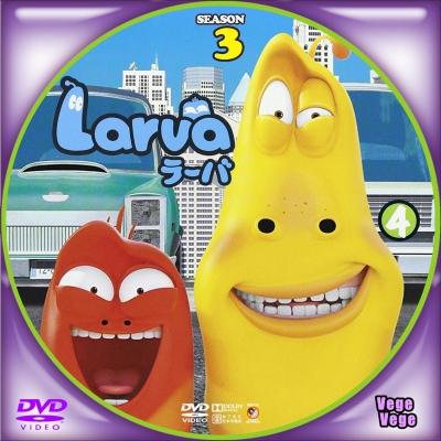 Larva(ラーバ) SEASON3 4