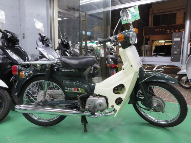 H29923C50グリーン