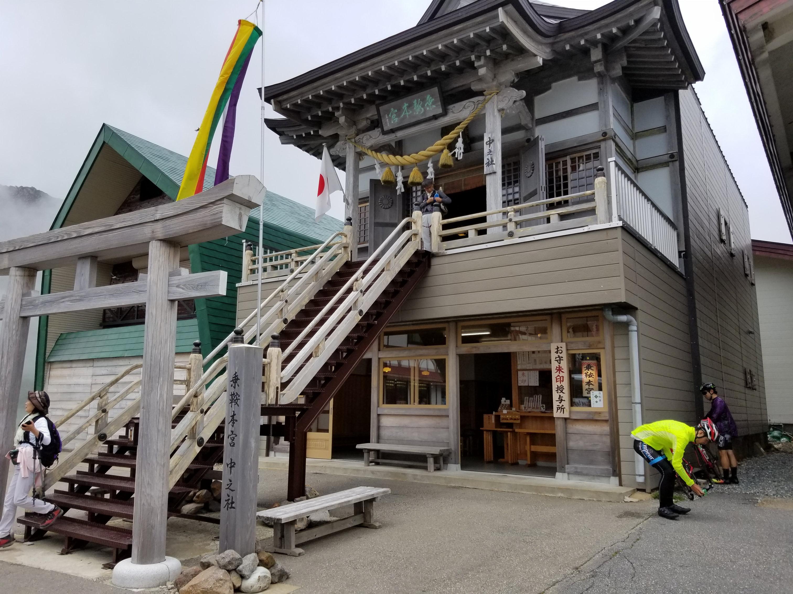 2017乗鞍試走会 (1)[1]