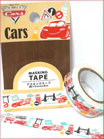 20170719カーズマスキングテープ