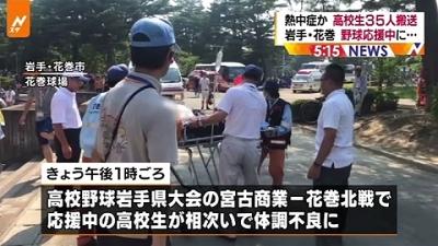 news3101200_38.jpg