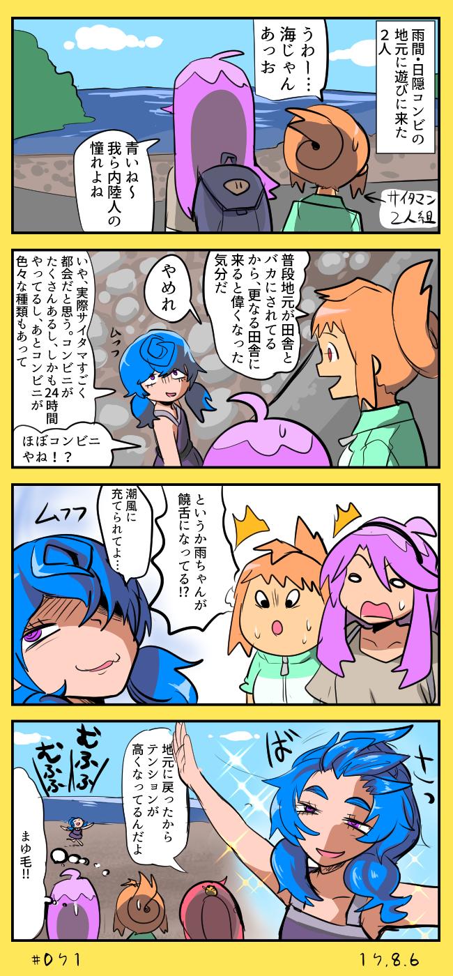 chan071.jpg