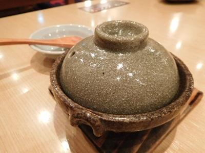 玄品ふぐ 茨木の関12
