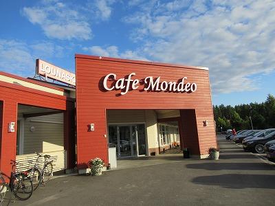 Cafe Mondeo