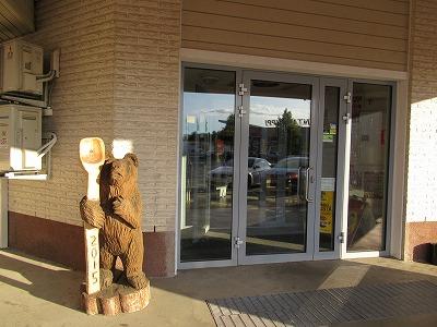 クマの木彫り