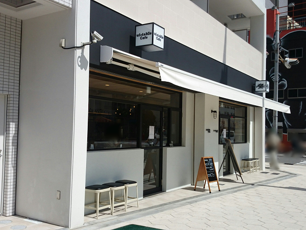170921ufotablecafe.png