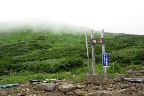 姥ヶ岳方面