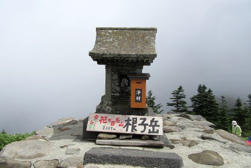 根子岳神社