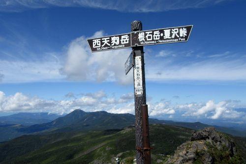 北八ヶ岳の峰々