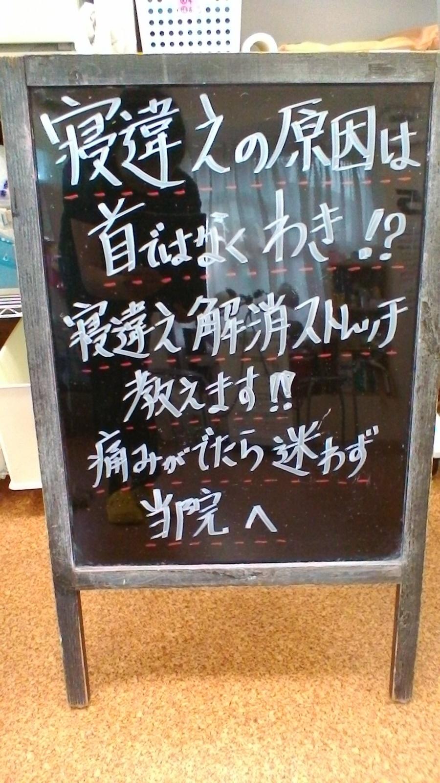 wakiwakiiii.jpg
