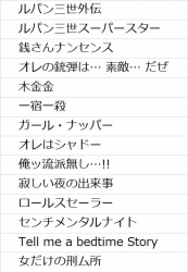 misyuurokusakuhinnsyuu 002