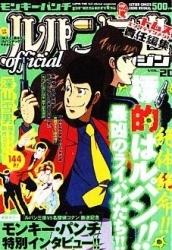 ofisyaru16-20-01 - コピー (4)