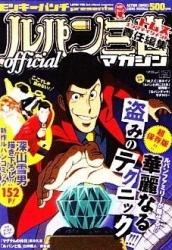 ofisyaru16-20-01 - コピー (3)