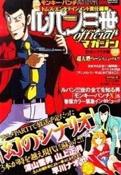 ofisyaru16-20-01 - コピー (5)