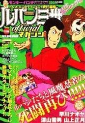 ofisyaru16-20-01 - コピー (6)