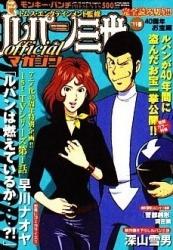 rupamaga201101 - コピー - コピー (2)