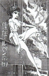 kennzaiteikoku001.jpg