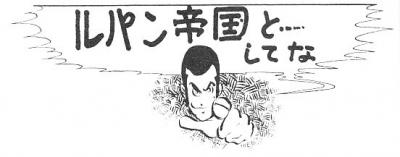 teikokudoko003.jpg