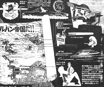 teikokunikki01_waifu2x_art_noise1_scale_tta_1.jpg