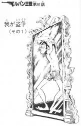 wagatousou01-1.jpg