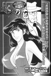 yomikiri3-01.jpg