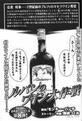 yomikiri3-02.jpg