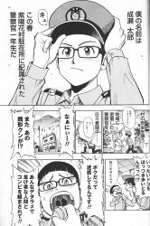 yomikiri3-03.jpg