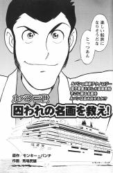 yomikiri3-07.jpg