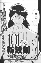 yomikiri3-08.jpg