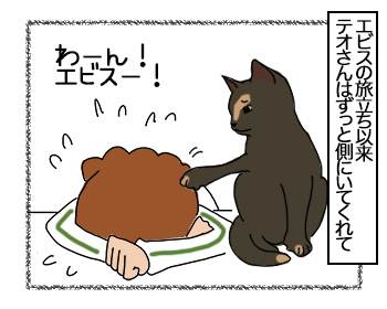 03082017_cat1mini.jpg